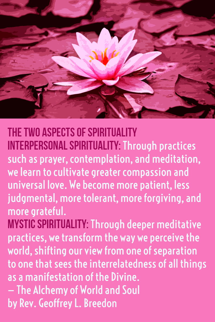 The Two Aspects of Spirituality